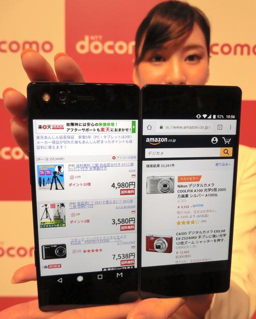 NTT DoCoMo在日本发售中兴双屏手机