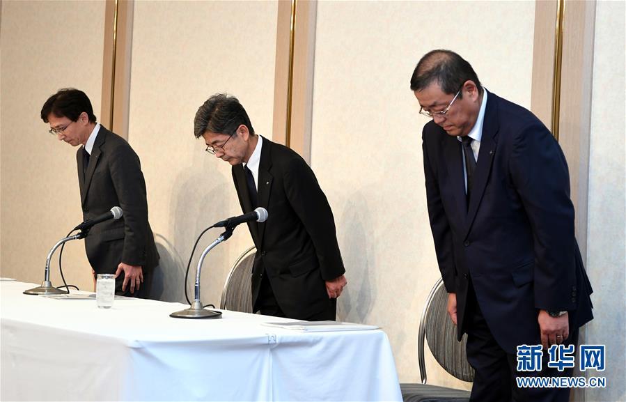 神户制钢承认下属子公司违反日本工业标准相关法令