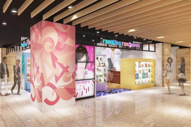 日本东急时尚店ranKing ranQueen登陆上海徐家汇地铁站 成海外第一号店