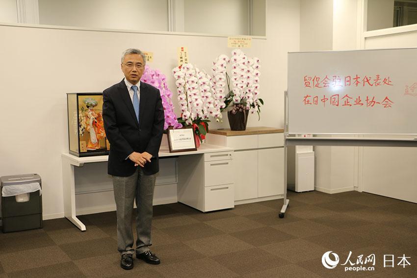 贸促会日本代表处及在日中国企业协会举行东京迁址剪彩仪式