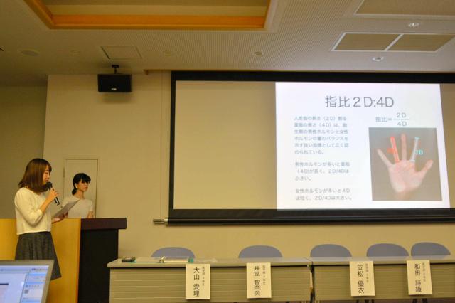 日本研究:女性痛乌鲁木齐医院打胎經與手指長度有關