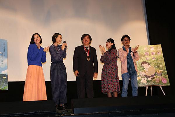 图片:朝日新闻网站