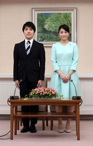 """日本皇室真子公主与未婚夫将于3月4日举行""""纳采之仪"""""""