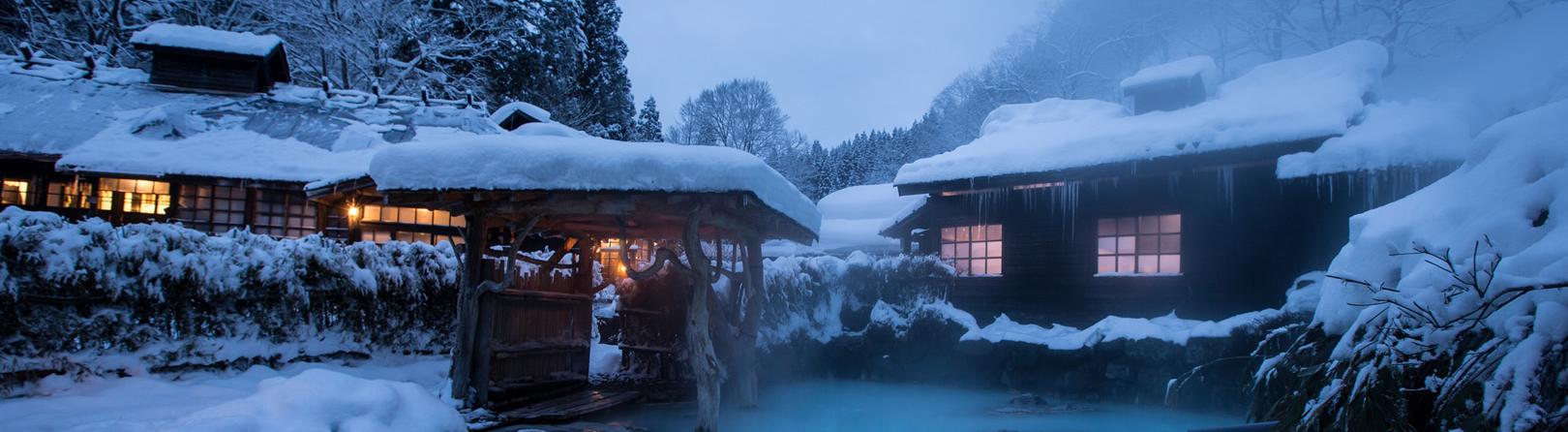 日本温泉巡礼