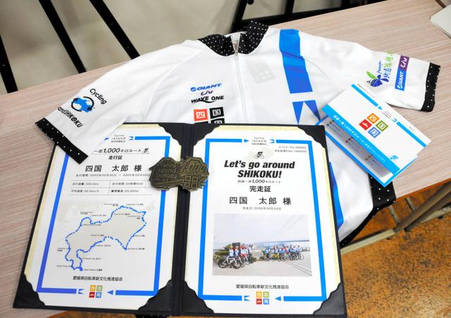 日本爱媛县举办环四国自行车骑行活动吸引年轻人的关注