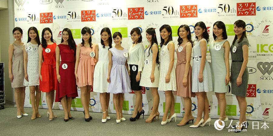 2018年日本小姐决赛人选出炉18岁东大生为最年轻候选者