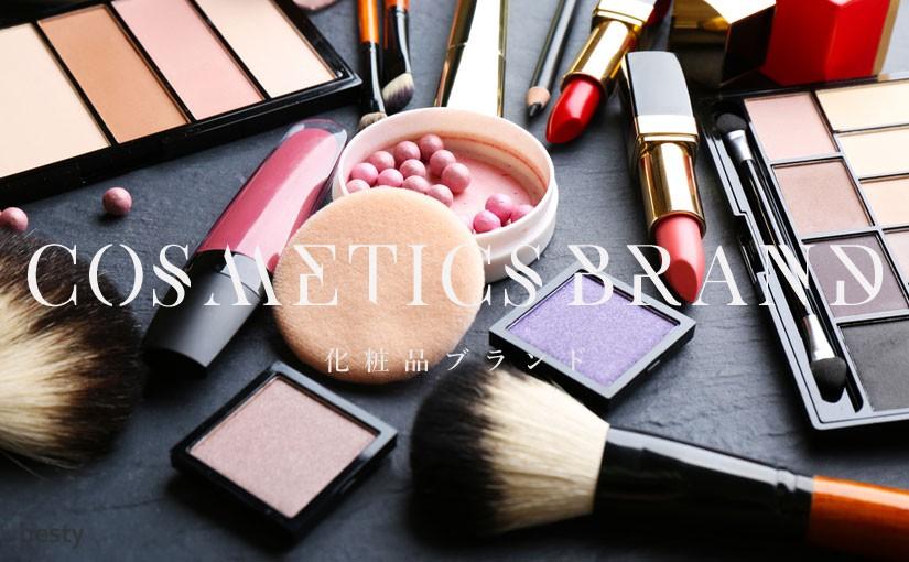 日本化妆品市场规模逐渐扩大 男性护肤市场不容小觑