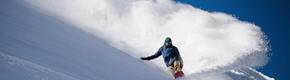 17-18雪季 第二届日本滑雪节