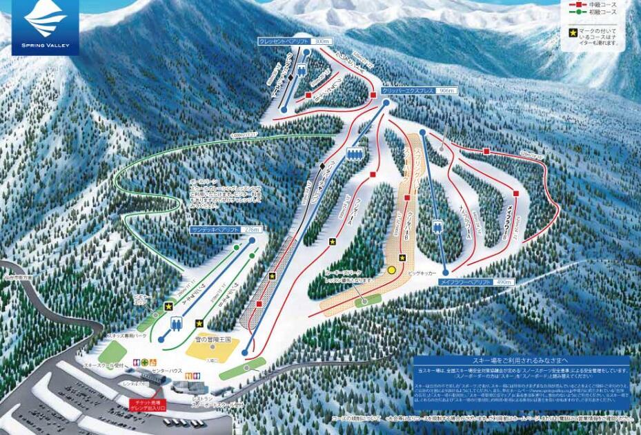 离城市最近的日本滑雪场