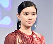 芳根京子主演月九剧《海月姬》 感到压力巨大