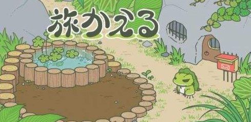 【旅行青蛙带回来的特产究竟都是啥?】