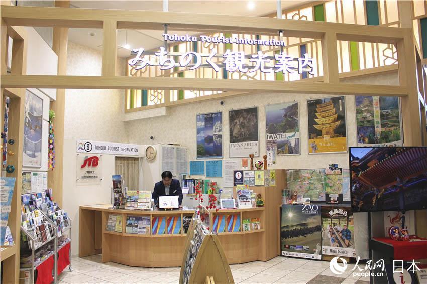仙台机场:设施完善的日本东北观光游客集散中心