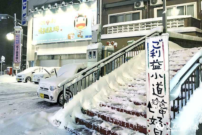 鸣子温泉冬季雪景