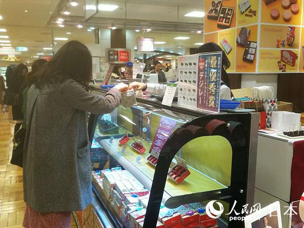 日本情人节为什么女性要送给男性巧克力?