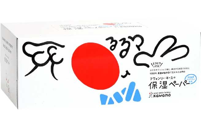 日本的保湿纸巾不仅好用 还很美味!