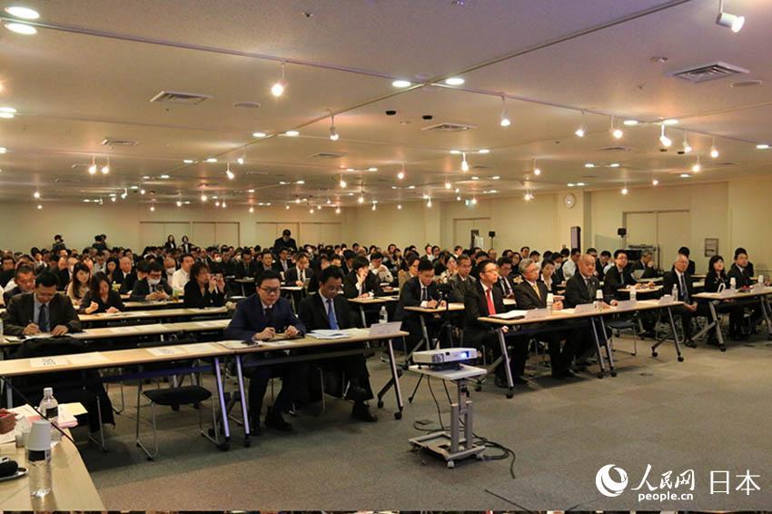 2018中国国际进口博览会在东京举行推介会