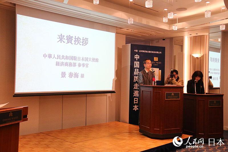 中国品牌走进日本 国产精品进军化妆品市场