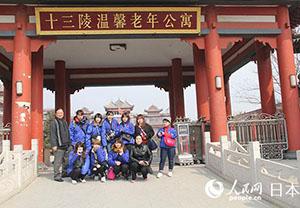日本大学生到访华
