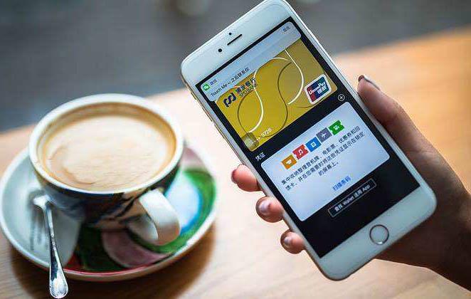 中国游客增加助推日本推广手机支付 微信支付增10倍