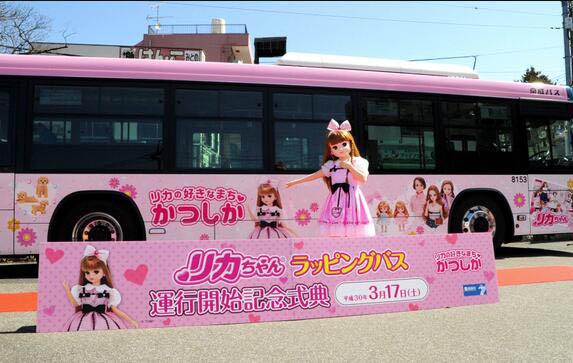 东京葛饰区推出Licca娃娃主题巴士