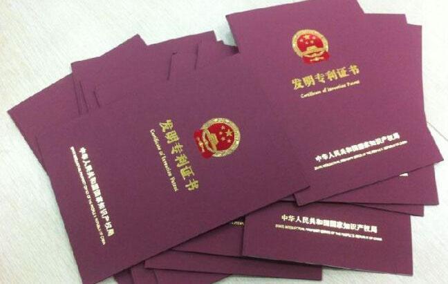 中国2017年专利申请量超过日本 跃居世界第二