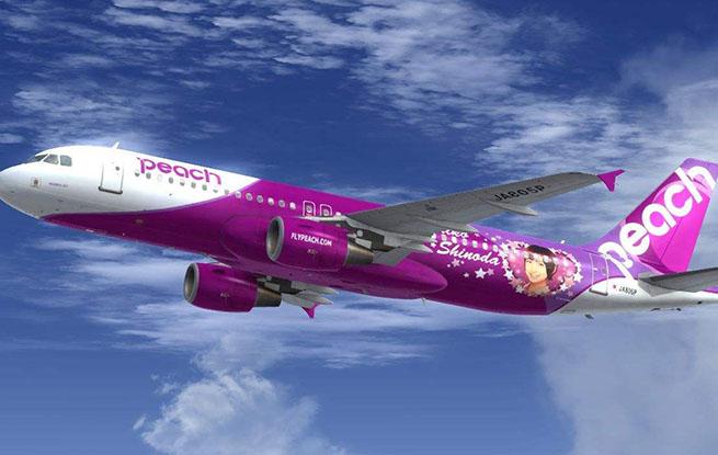 日本廉航乐桃航空和香草航空将于2019年合并