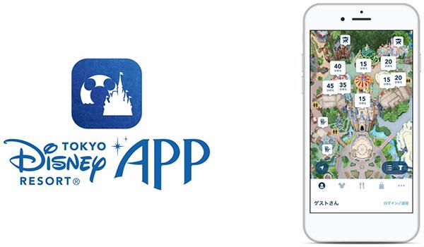 东京迪士尼将推出手机APP可进行购物、确认排队时间等