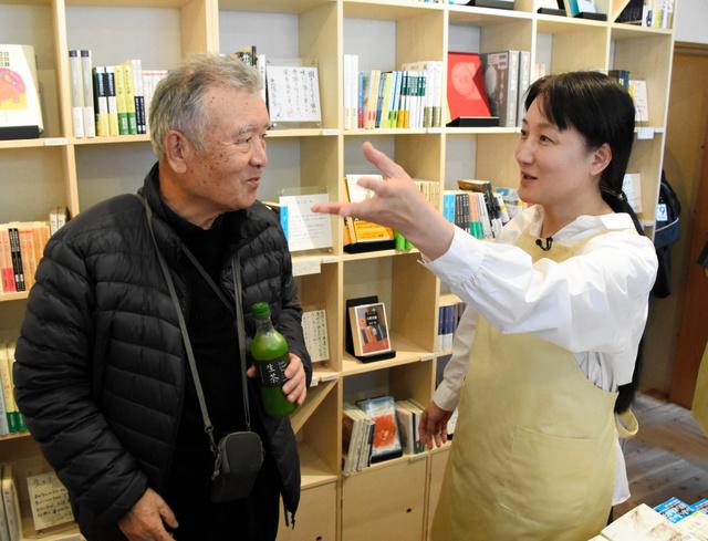 日本小说《家族电影》作者柳美里开书店 以小说名为书店命名