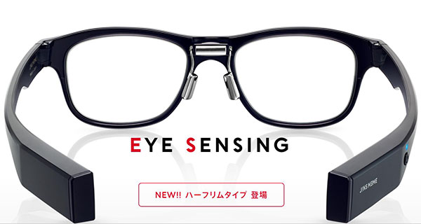 """日本KDDI公司使用""""眼镜""""测定员工的集中力"""