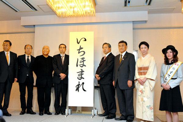 日本大米产地布局新战略 产米大县新潟县与福井县各有新招