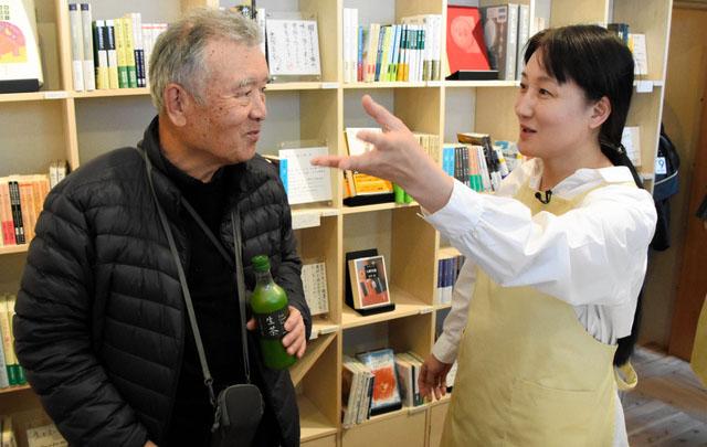 日本小说《家族电影》作者柳美里开书店