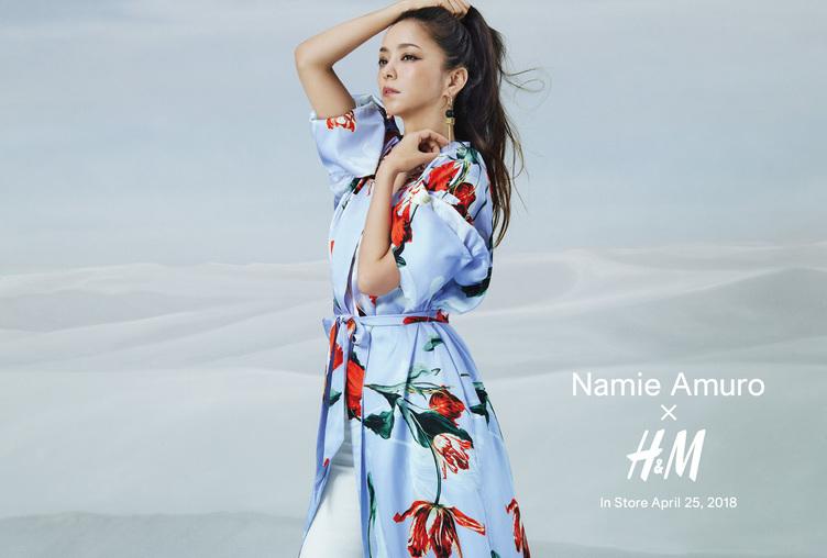 H&M与安室奈美惠合作推出联名系列 提升品牌形象
