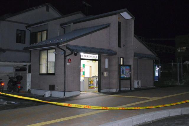 日本滋贺县一年轻警察涉嫌在派出所枪杀上司