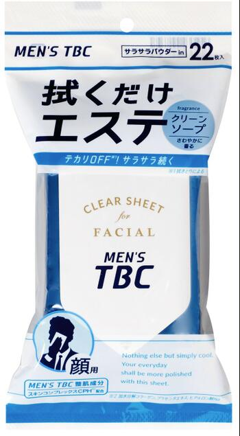 日本全家便利店与TBC联合推出男性擦汗纸巾 内含美容成分