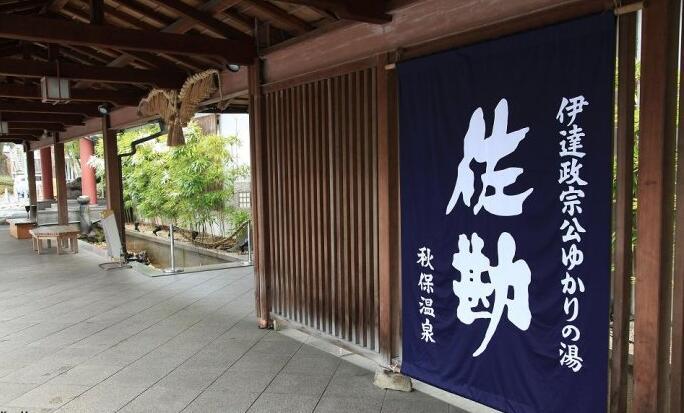 日本东北六大地方银行组团为振兴东北旅游献计