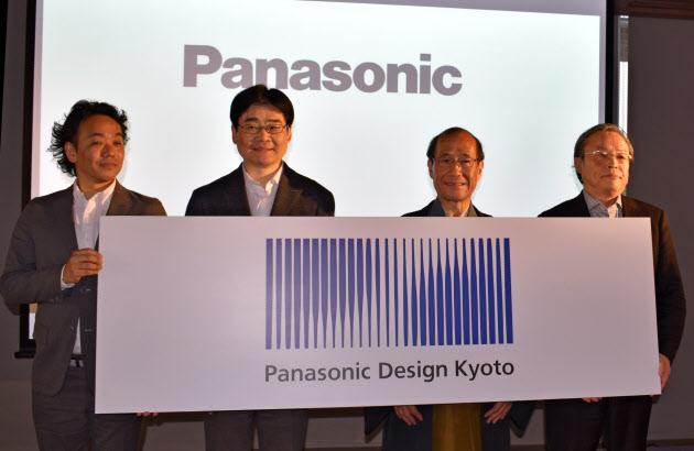 松下公司在京都市新设设计基地 一改过去按产品类属配置