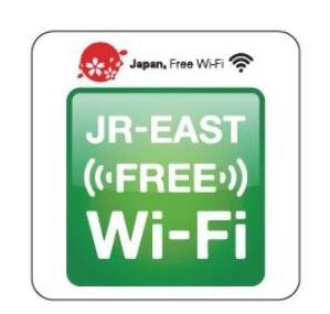 JR东日本新干线车内免费Wi-Fi今日正式开启