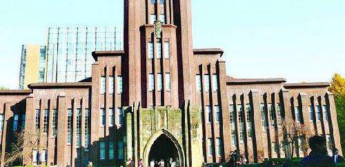 日本教育与日本大学动态