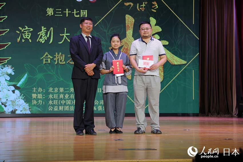 合抱之木,连理成荫--北京第二外国语学院圆满举