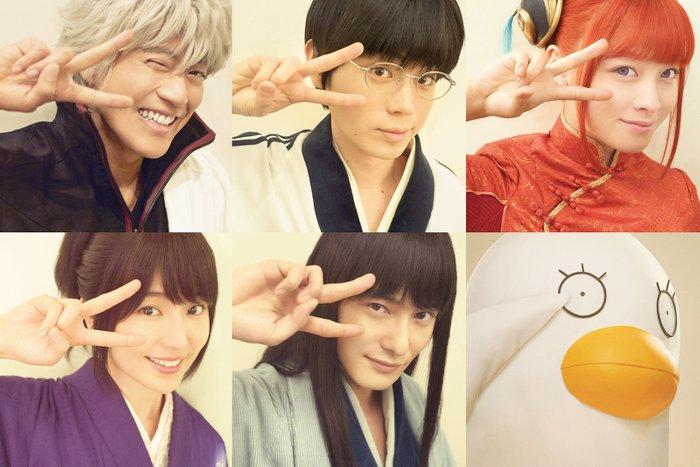 长泽雅美、冈田将生将出演《银魂》续篇 8月上映