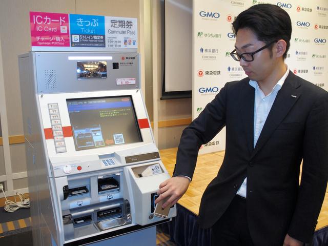 日本铁路公司将推出可取款的自动售票机无需银行卡及密码