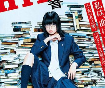 香取慎吾主演电影《待风平浪静》开拍 首次与著名导演白石和弥合作