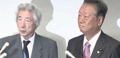 小泉与小泽时隔30年再会见