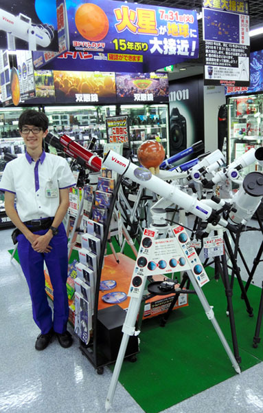 今年火星离地球最近 日本天文望远镜畅销