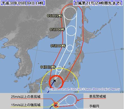 """台风飞燕路径_超强台风""""飞燕""""两次登陆日本 大阪观测到15级暴风--日本频道 ..."""