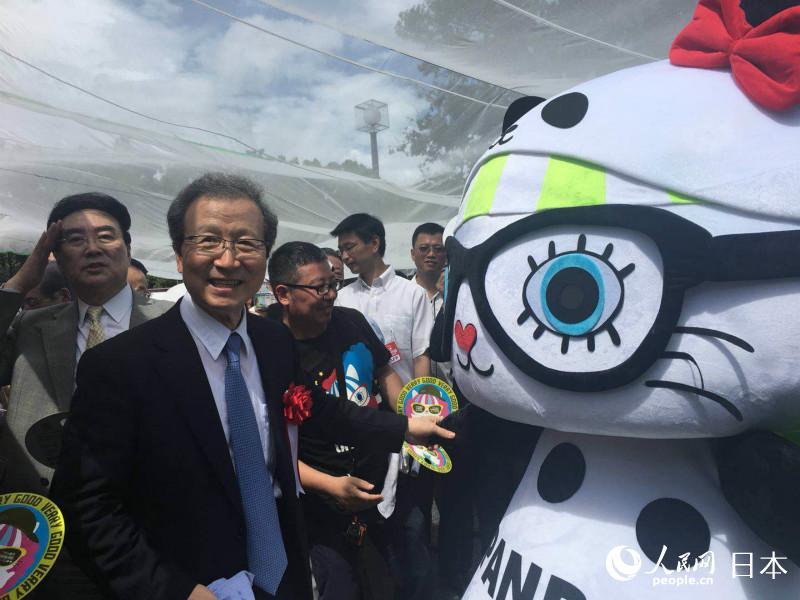 2018中国节固始日本盛大开幕中国文化与美信东京食惠美图片