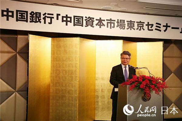 """中国银行""""中国资本市场推介会""""在东京成功举行"""