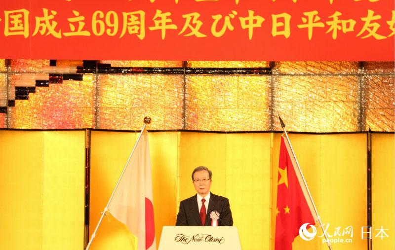 中国驻日本大使馆举行国庆69周年招待会