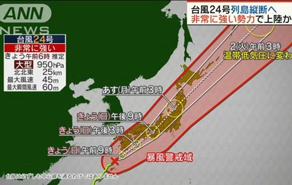 """强台风""""潭美""""今天将在日本西部登陆 航班停飞新干线停运"""