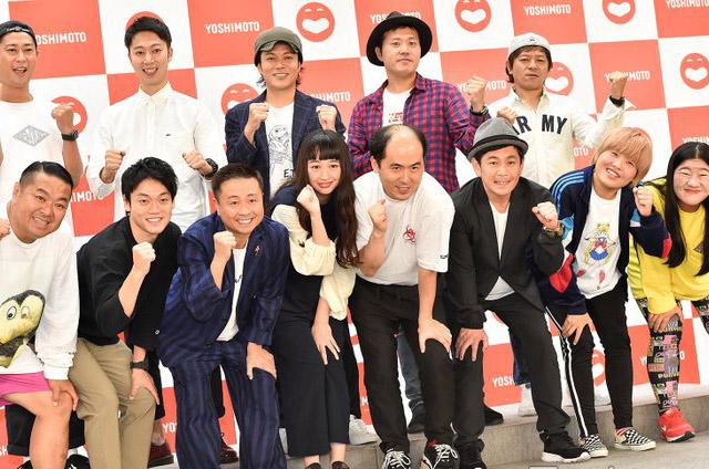 吉本坂46宣布推出出道单曲、C位成员和演唱成员